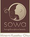 滋賀のソフトコルギ&彫刻美容サロン sowa
